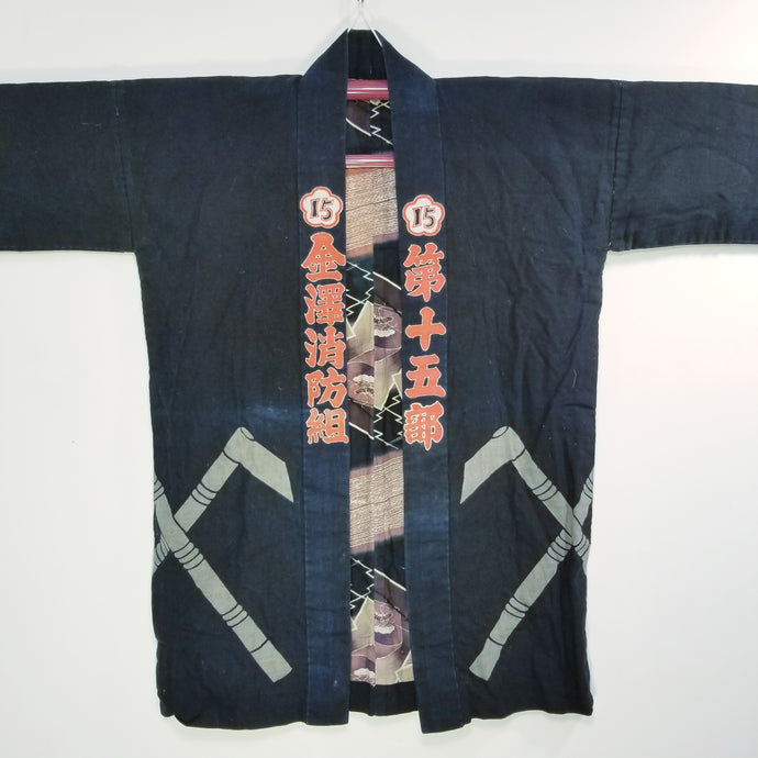 Showa Reversible Tobikuchi Axe Fireman's Jacket from Kanazawa-Shi