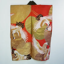 Load image into Gallery viewer, Folk Japanese Obi Stage Costume Vest