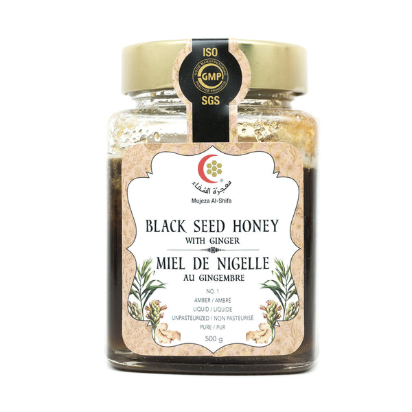 Ginger Fusion (Black Seed Honey)