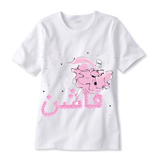 White Fashion Girl Short Sleeve Women's T-shirt