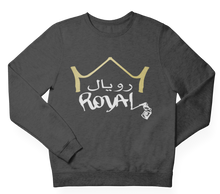 Load image into Gallery viewer, Grey ROYAL Crewneck Pullover