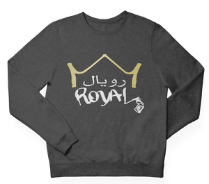 Grey ROYAL Crewneck Pullover