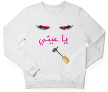 Load image into Gallery viewer, White EYELASH OOH LALA Crewneck Pullover