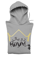 Load image into Gallery viewer, ROYAL Hooded Sweatshirt - Multi Colors