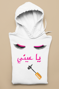Ooh La La Eyelash White Hooded Sweatshirt