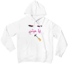 Load image into Gallery viewer, Ooh La La Eyelash White Hooded Sweatshirt