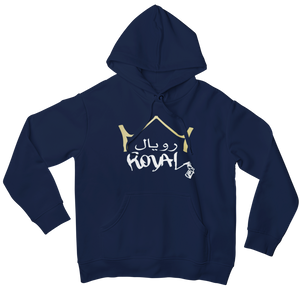 ROYAL Hooded Sweatshirt - Multi Colors