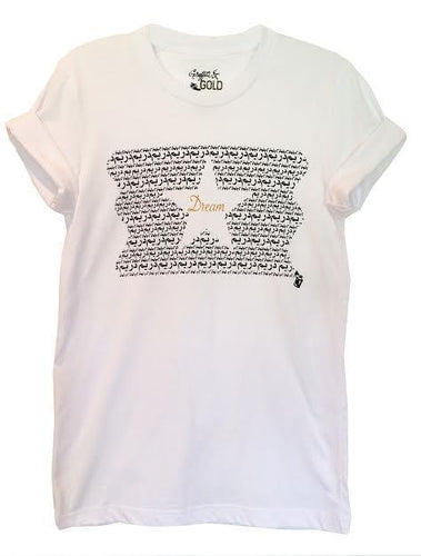 Tees - Arabic Dream Tee- White