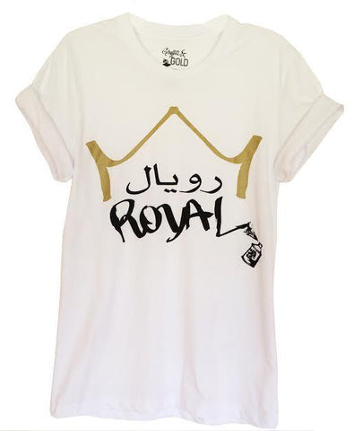 White Graphic Hamza Hand Tee