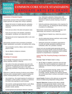 Common Core State Standards: Language Arts 8th Grade (Speedy Study Guides)