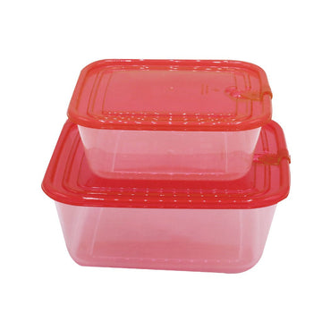 Easy Pack Storage Box Set Square 2pcs