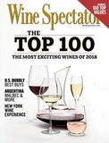 Wine Spectator Magazine (Print) 1-Year Subscription