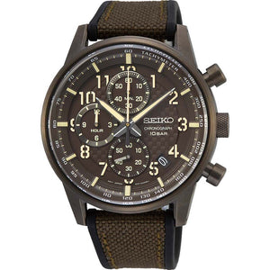 Seiko  Chronograph Quartz Brown Dial Men's Watch SSB371P