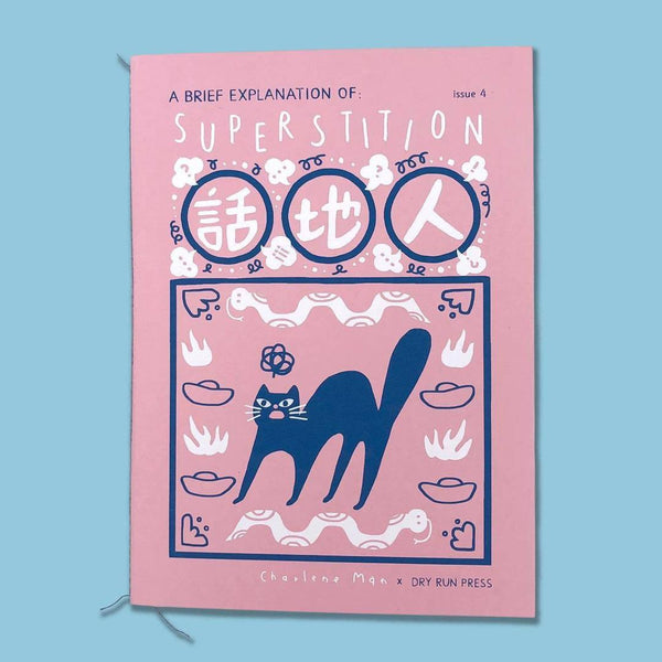 Charlene Man x Dry Run Press: A Brief Explanation of Superstitions