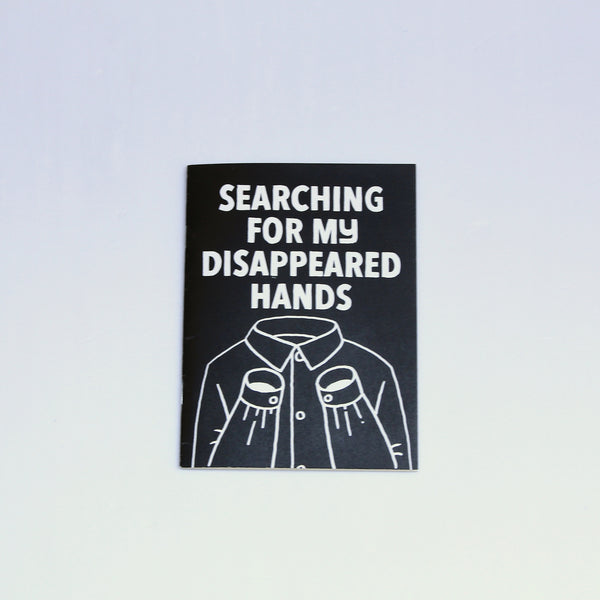 Brainrental (Hong Kong) - Searching For My Disappeared Hands