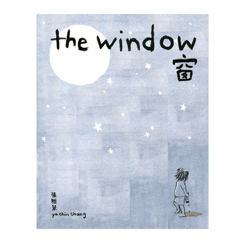 Ya Chin Chang - The Window