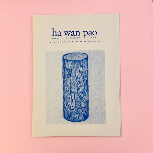 Ha Wan Pao issue 10