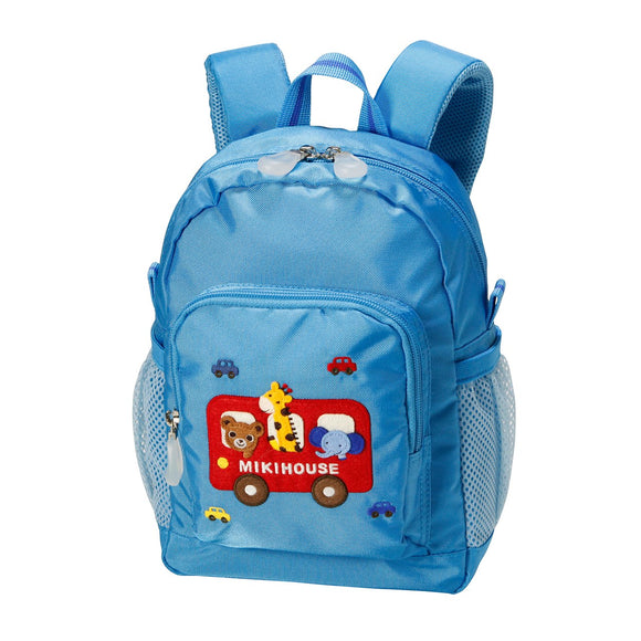 Miki House School Backpack- Multi Colors
