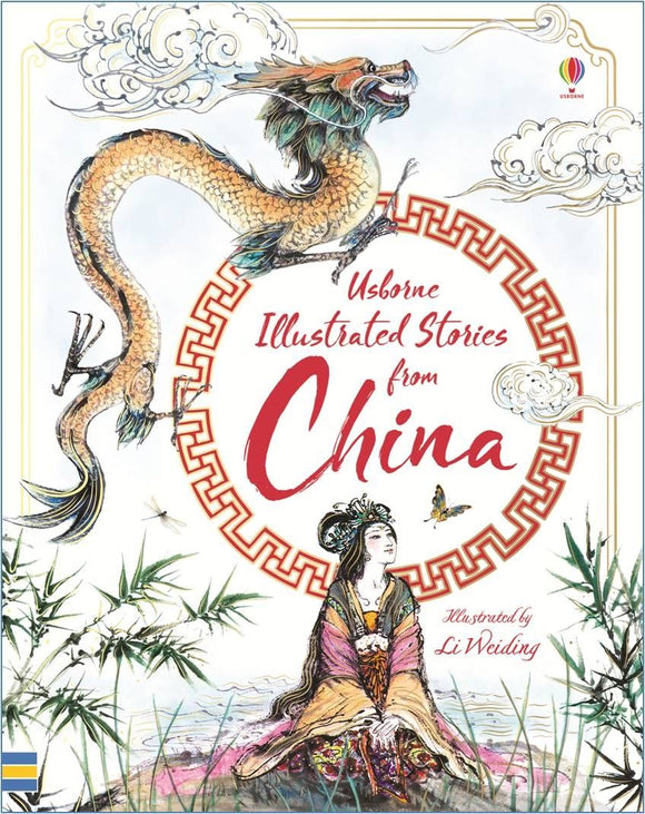 Usborne Illustrated Stories from China 6Y+