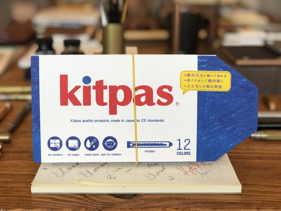 Kitpas Art Crayons Holder 12 Colors
