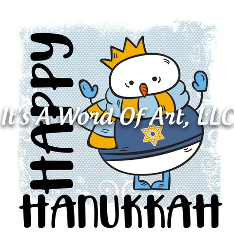 Christmas/Hanukkah 140 - Happy Hanukkah Snowman - Sublimation Transfer Set/Ready To Press Sublimation Transfer
