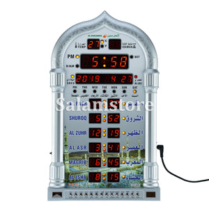 """The Azan Clock For Office and Home!"" - Salamstore"
