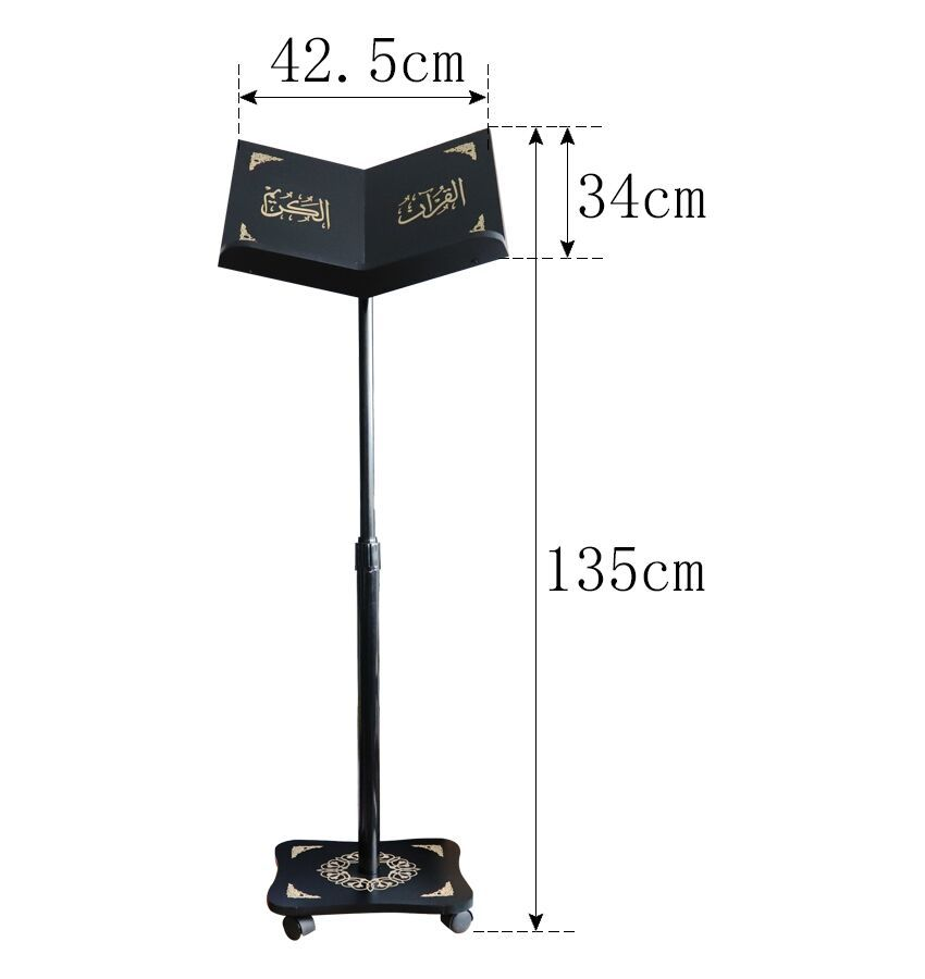 Quran Book Holder Stand! - Salamstore