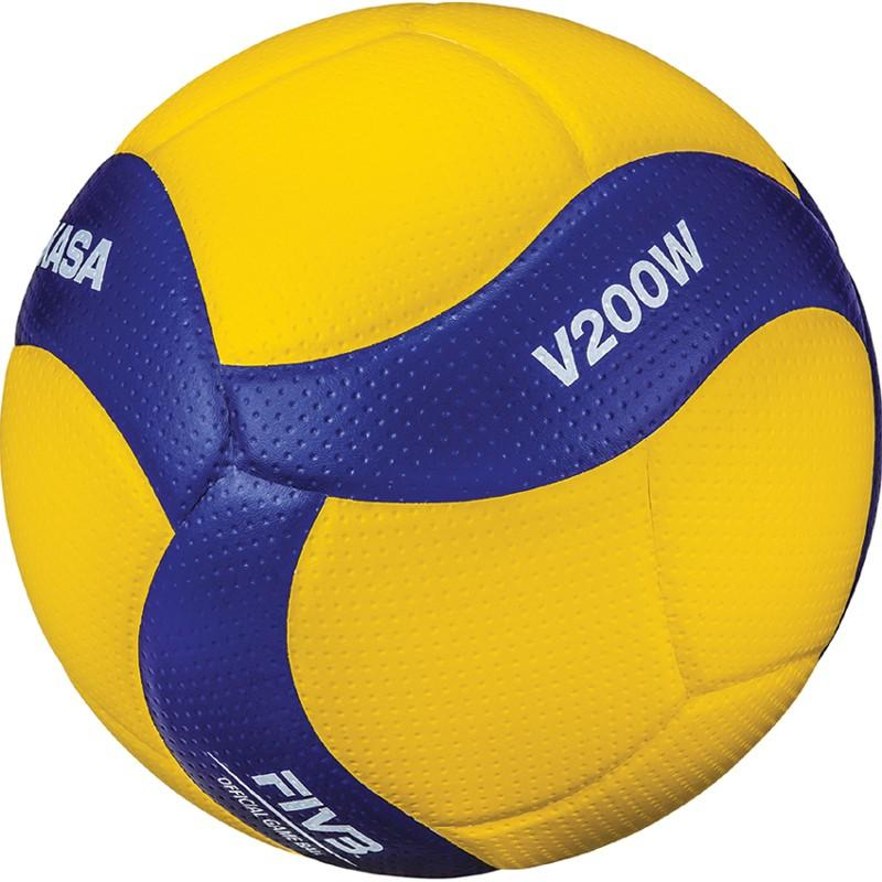 Volleyball Mikasa Indoor V200W