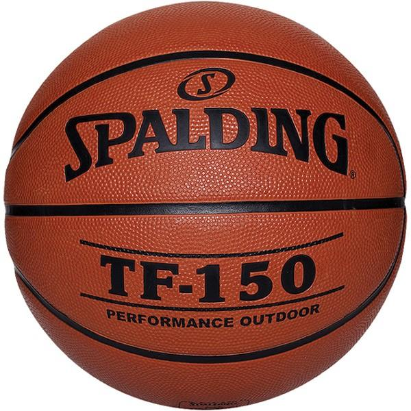 Basketball Spalding TF-150 Youth | Sandro-Sport/ ET Unternehmungen GmbH | #product-color# | Spalding