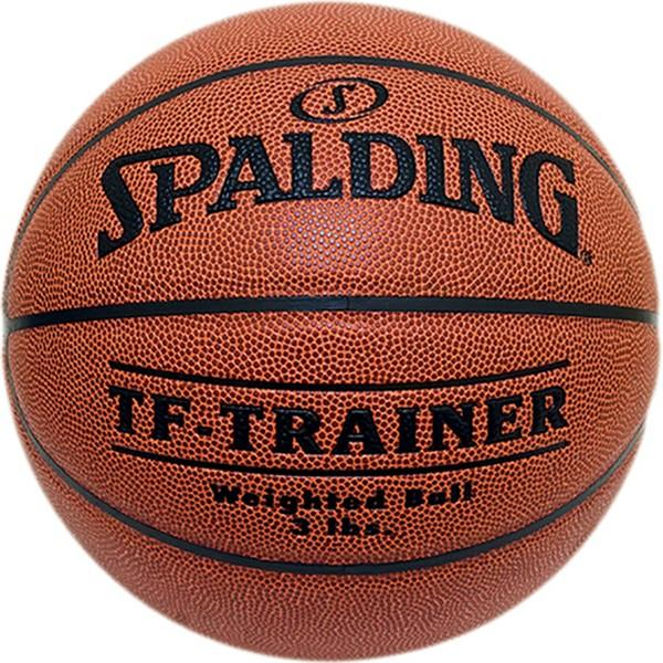 Basketball Spalding TF Trainer Heavy Ball | Sandro-Sport/ ET Unternehmungen GmbH | #product-color# | Spalding