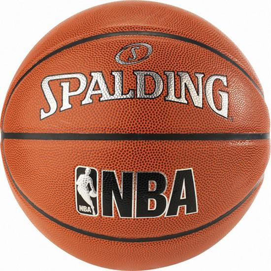 Basketball Spalding Junior NBA | Sandro-Sport/ ET Unternehmungen GmbH | #product-color# | Spalding