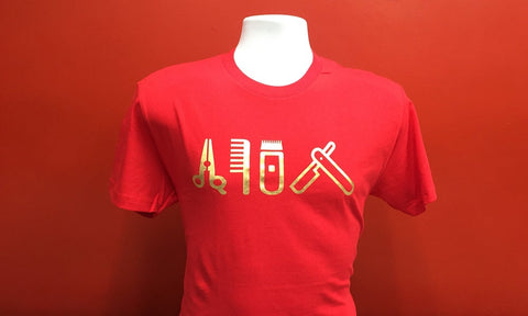 Cut Clip Shave Red T & Gold Logo