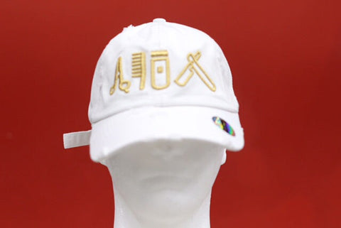Cut clip shave distressed white with gold logo dad cap