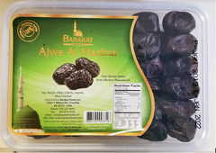 400G GRADE A AL AJWA DATES Khajur from Madinah