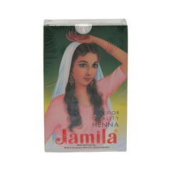 2018 Crop Jamila Henna Powder Body Art Quality 100g Hair Dye