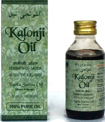 50ml Kalonji Black Seed Oil