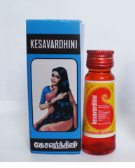 Kesavardhini Hair Oil 25ml