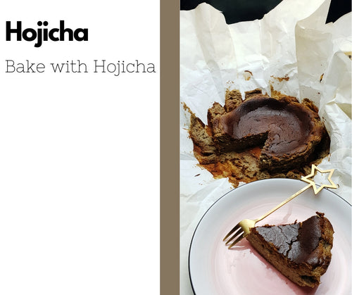 Hojicha Basque Burnt Cheesecake