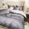 60S Long-staple Cotton Solid Color Embroidery Duvet Cover | Yedwo Home