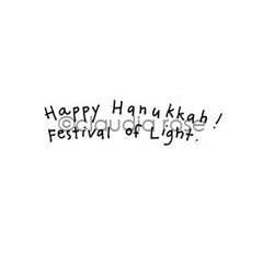 "Claudia Rose | CR1142D - ""Happy Hanukkah! Festival of Light"" - Rubber Art Stamp"