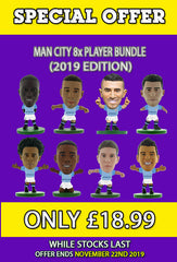 **SPECIAL OFFER** Man City 2019 Kit Blister Pack Bundle!
