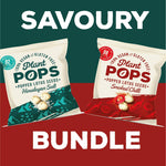 Savoury Snack Bundle