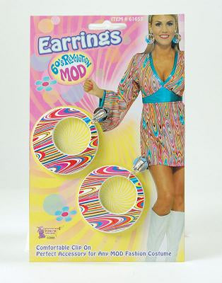 Swirl Mod Earrings