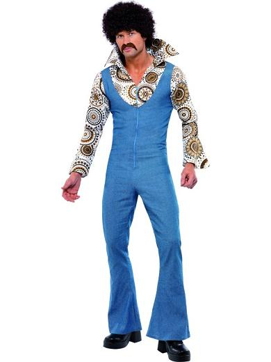 Groovy Dancer Costume