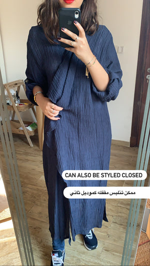 Load image into Gallery viewer, Crinkle Cardigan Abaya - Eco-Friendly For Summer