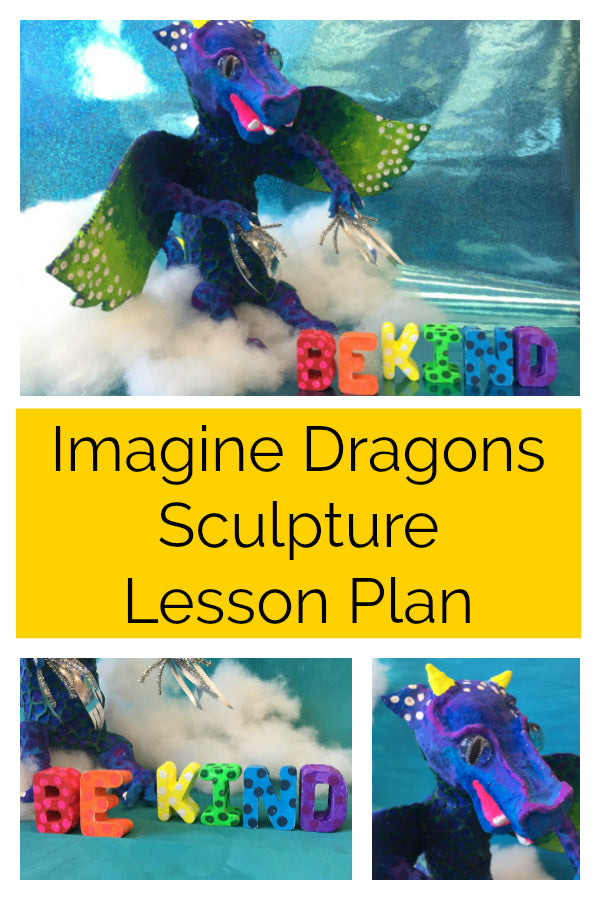 Click here to get this free dragon sculpture lesson plan.  It is a great sculpture lesson for older elementary students and middle school students, and uses Rigid Wrap plaster cloth for a quick alternative to paper mache.  #lessonplan #artlessonplan #sculpture #papermache