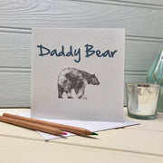 fathers day card for daddy