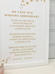 anniversary poem with gold star illustration and personalised text