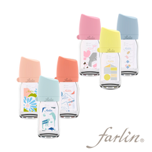 Load image into Gallery viewer, farlin City Bottle - 160ml (6 Colors)