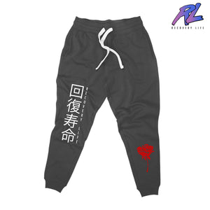 RL Sweat Pants